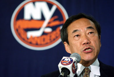 New York Islanders CEO – Options?